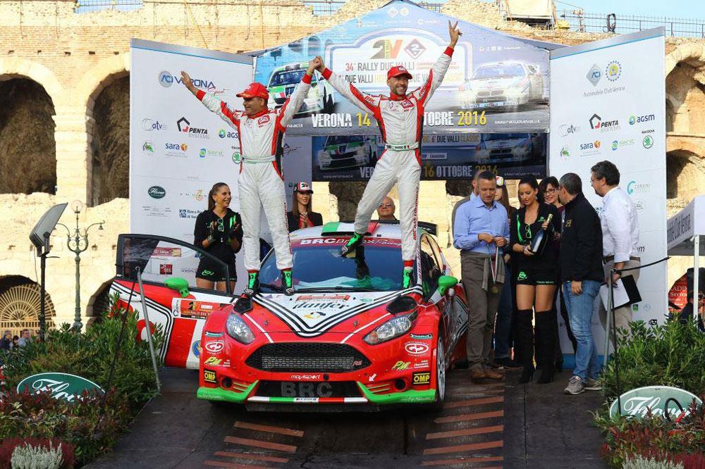 campionato-rally-ford-4